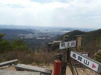 ムラサキツツジ咲く明王山 (380M)   猿啄城 編 - 風の便り