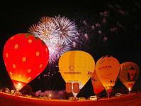 熱気球グランプリ2019渡良瀬バルーンイリュージョン&花火♪ - 『私のデジタル写真眼』