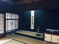 群青の間 - 金沢市 床屋/理容室「ヘアーカット ノハラ ブログ」 〜メンズカットはオシャレな当店で〜