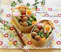肉団子弁当とクッペとバゲットと雪柳♪ - ☆Happy time☆
