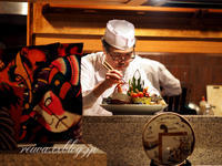 Cuoco giapponese Tokyo - Reiwa Foto Japan