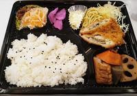 お弁当お試し♡ - すてっぷ by すてっぷ