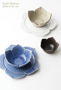松尾直樹陶展のご案内 - うつわshizenブログ