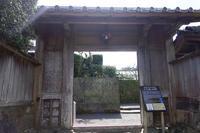知覧麓武家屋敷 平山亮一庭園 - レトロな建物を訪ねて