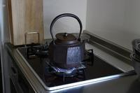 鉄瓶、稼働 - 満足満腹  お茶とごはん