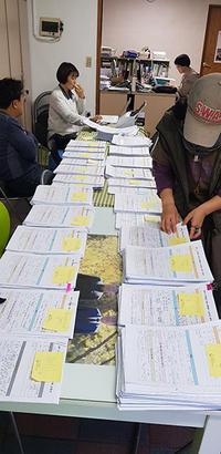 2019.3.25~4.5光州・日帝労務動員被害集団訴訟申請に関する韓国報道 - 不二越強制連行・強制労働訴訟を支援する北陸連絡会