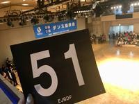 ●B級ダンス競技会*2019.04.07 - くう ねる おどる。 〜文舞両道*OLダンサー奮闘記〜