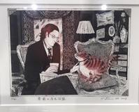 『書斎の赤毛同盟』マーラー顔の男ヴィトゲンシュタインを読む - +P里美の『Bronze & Willow』Etching note