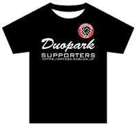 続【告知】サポ隊のみなさんへ!April 11, 2019 - DUOPARK FC Supporters