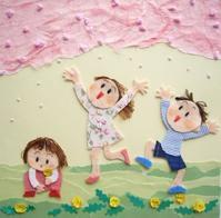桜が咲くと嬉しくなる気持ち - 早未恵理の あそび Tips