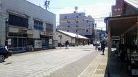 横浜~伊勢~琵琶湖(米原) - hills飛地 長距離自転車乗り(輪行含む)の日誌