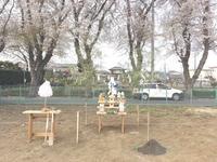 水戸の家地鎮祭 - 自然と住まいスタッフブログ