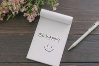 """""""今かも!""""をキャッチする。~幸せな未来へ向かう種まきになる♡(^-^)b~ - スピリチュアルカウンセリング &  ヒーリング 《""""こころ""""が輝くまで》"""