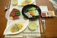 春の食材DEおうちバル&今朝のおじさん作御膳(^_^;) - おばちゃんとこのフーフー(夫婦)ごはん