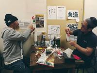 NEWプロジェクト始動! - fumitomochida.diary