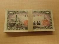 香川県で古紙弊の買取なら大吉高松店 - 大吉高松店-店長ブログ
