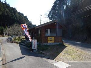 自家飼育黒豚の鍋焼きうどん - K2 HAIR へようこそ               近江八幡市 美容室 美容院