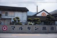 小豆島旅行その11 - 尾張名所図会を巡る