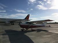 ボホールへチャーターフライト - ENJOY FLYING ~ セブの空