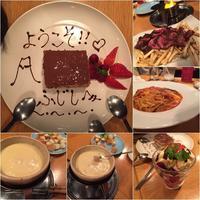 キチトナルキッチン(富士市)イタリアン - 小料理屋 花