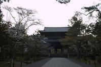 朝陽を浴びて南禅寺 - 京都ときどき沖縄ところにより気まぐれ