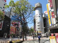 4月9日㈫の109前交差点 - でじたる渋谷NEWS