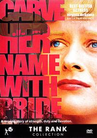 「スパイ戦線」Carve Her Name With Pride  (1958) - なかざわひでゆき の毎日が映画三昧