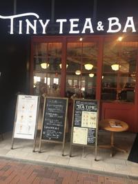 午後の紅茶 - ちょんまげブログ