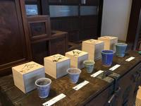 陶庫で、個展開催中です! - 陶芸ブログ 限 無 窯    氷裂貫入青瓷の世界