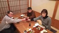 定年のお祝い&羽田さとみさんセレモニー - もの作りの裏側 太陽電機株式会社ブログ
