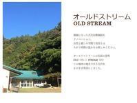 明日はOLD STREAM プレオープン! - maruwa★taroのFelt Factory