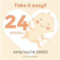 24w0d 妊娠7ヶ月 - life from OC→Tokyo