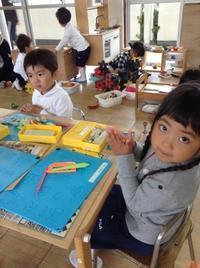 新年度スタート! - みかづき第二幼稚園(高知市)のブログ