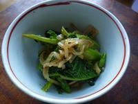 ブロッコリー菜といぶりがっこのペペロンチーノ - LEAFLabo