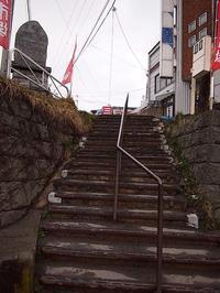 稲穂 - 小樽スケッチ