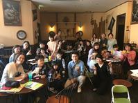 2019.4.7音楽パーティー - takatakaの日記