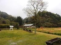 寒く冷たい雨 - 千葉県いすみ環境と文化のさとセンター