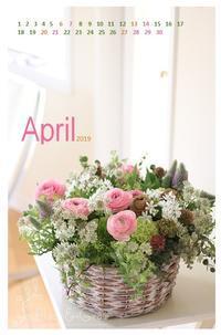 4月のカレンダー「新色誕生!春の山色」 - Bloom&Grow通信「芦屋から 季節の色と香りに包まれた贅沢な毎日」