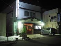2019.04.02 稚内寿司竜で一杯 ジムニー日本一周後半18日目 - ジムニーとピカソ(カプチーノ、A4とスカルペル)で旅に出よう