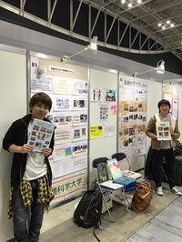 横浜スタディーツアー2018(1)3年目の図書館総合展ポスターセッション - 本日の中・東欧