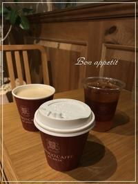 ANTICO CAFFE AL AVIS(アンティコカフェ アルアビス)でお土産交換@大阪/梅田 - Bon appetit!