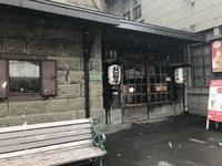小樽へ行って来ましたー②北一硝子ランプのホール - ラベンダー色のカフェ time