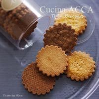 雨の日のティータイム:Thins(薄焼きビスケット) - Cucina ACCA