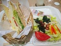 豆入りサラダ - NATURALLY
