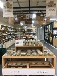 名古屋での個展はじまりました! - irodori窯~pattern pottery~