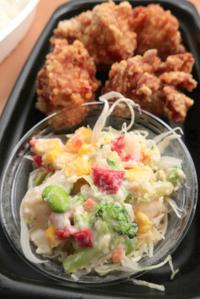 【4/10~】ほっともっとプラスベジから揚弁当(4コ入り)490円【野菜をプラス】 - 続・食欲記