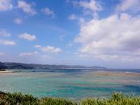 あやまる岬(鹿児島県奄美市) - 旅の記録