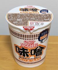 カップヌードル味噌リニューアル2019~misoちゃうで - クッタの日常