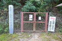 但馬国守護大名山名氏の本拠、此隅山城登城記。<前編> - 坂の上のサインボード