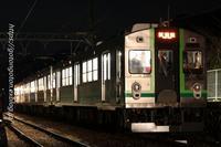 養老鉄道東急7700系始動? - きょうはなに撮ろう